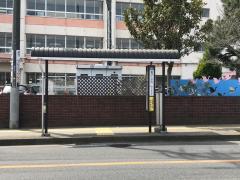 「鷺沼小学校」バス停留所