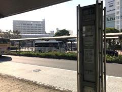 「桜木町駅前(ターミナル)」バス停留所