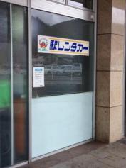 駅レンタカー坂出駅営業所