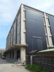 河野美術館