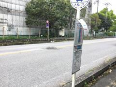 「アトミクス」バス停留所