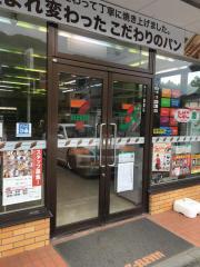 セブンイレブン 大子西金駅北店