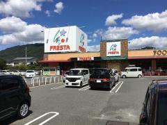 フレスタ可部店