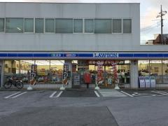 ローソン 浦添内間四丁目店