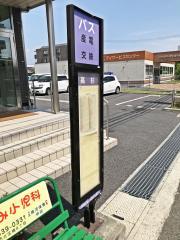 「高杉」バス停留所