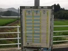 「内田入口」バス停留所
