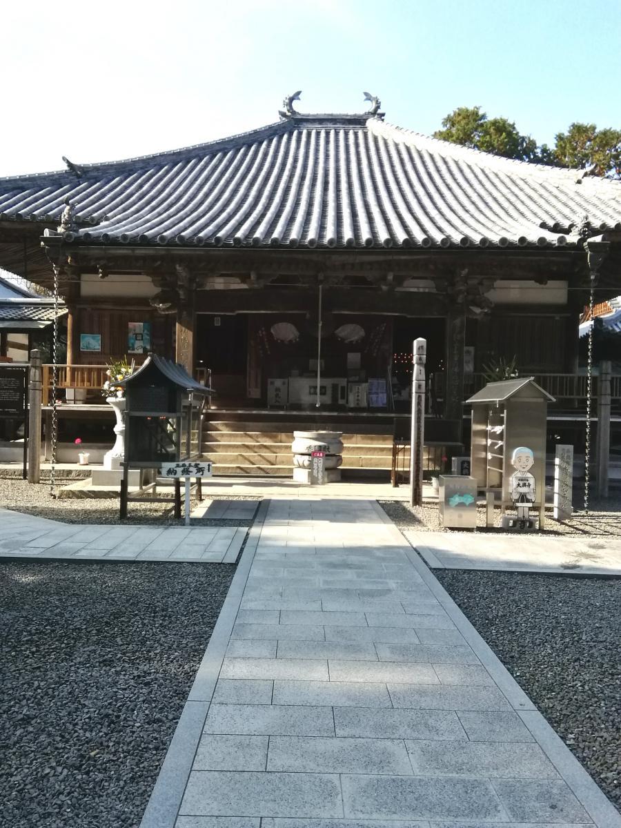 大興寺(第67番札所)