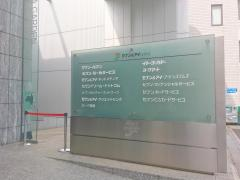 (株)セブン-イレブン・ジャパン