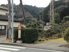 「門の原」バス停留所