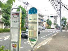 「北浦」バス停留所