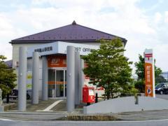 彦根亀山郵便局