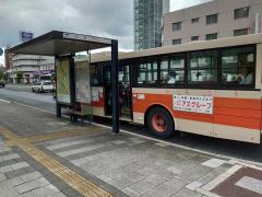 「大宮」バス停留所