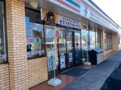セブンイレブン 敦賀昭和町1丁目店