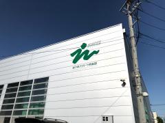 宮の森スポーツ倶楽部 ゴルフスクール東麻生校
