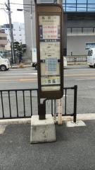 「鳳駅前」バス停留所