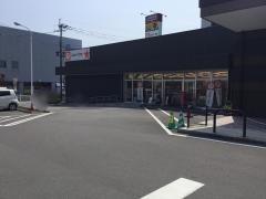 キャンドゥ 宮崎木花台店