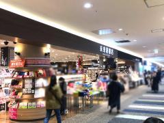 未来屋書店 イオン成田店