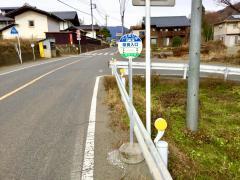 「奈良入口」バス停留所