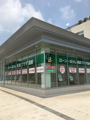 群馬銀行高崎田町支店
