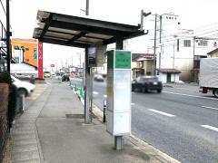 「厨川駅前」バス停留所