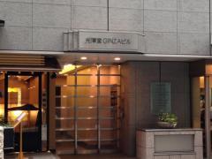 琉球朝日放送東京支社
