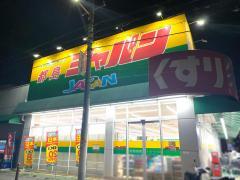 ジャパン 都島店
