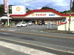 マルキョウ東長崎店