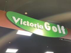 ヴィクトリアゴルフ 高知インター店
