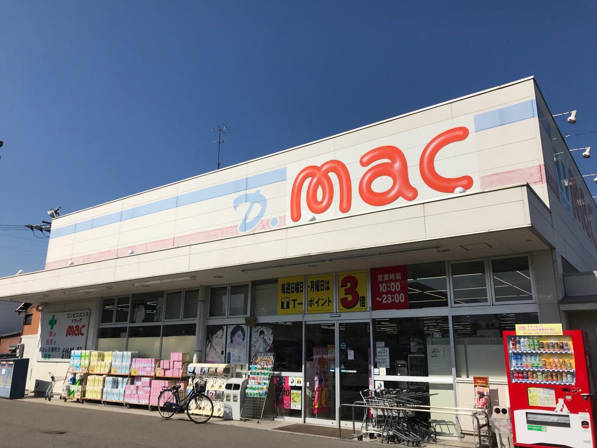 mac新居浜元塚店です