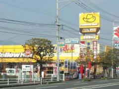 イエローハット 佐賀鍋島店