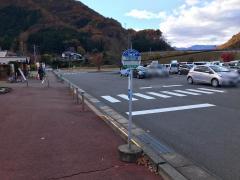 「天狗の湯」バス停留所