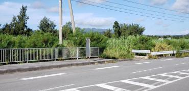 「運立」バス停留所