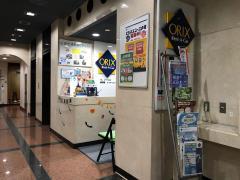 オリックスレンタカー新横浜駅前店