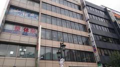 中部経済新聞社東京支社