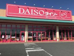 ザ・ダイソー 茂原マーケットプレイス店