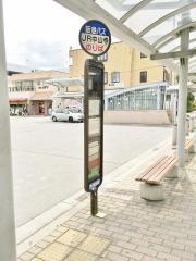 「JR中山寺」バス停留所