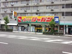 ジャパン 桜川店
