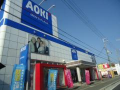 AOKI 姫路今宿店