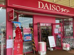 ザ・ダイソー サンシャインワーフ神戸店