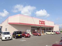 ファッションセンターしまむら 小浜店