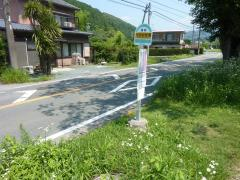 「光明幼稚園」バス停留所