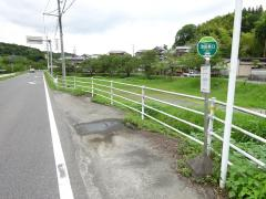 「治田東口」バス停留所