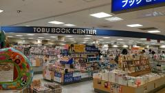 落合書店東武ブックセンター