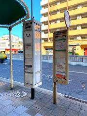 「野里」バス停留所