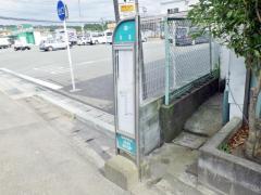 「中原(熊本市)」バス停留所