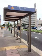 「宿院」バス停留所