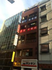 千葉日報社東京支社