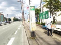 「福祉センターグラウンド前」バス停留所