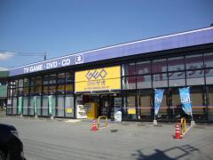 ゲオ石和店