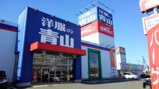 洋服の青山 松井山手店